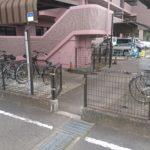 ベルメゾン徳倉【売マンション】 画像4